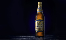 Lav beer, pack shot